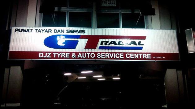 DJZ Tyre & Auto Service Centre