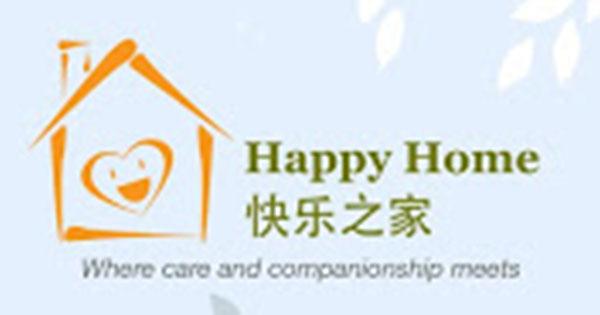 Happy Home 快乐之家
