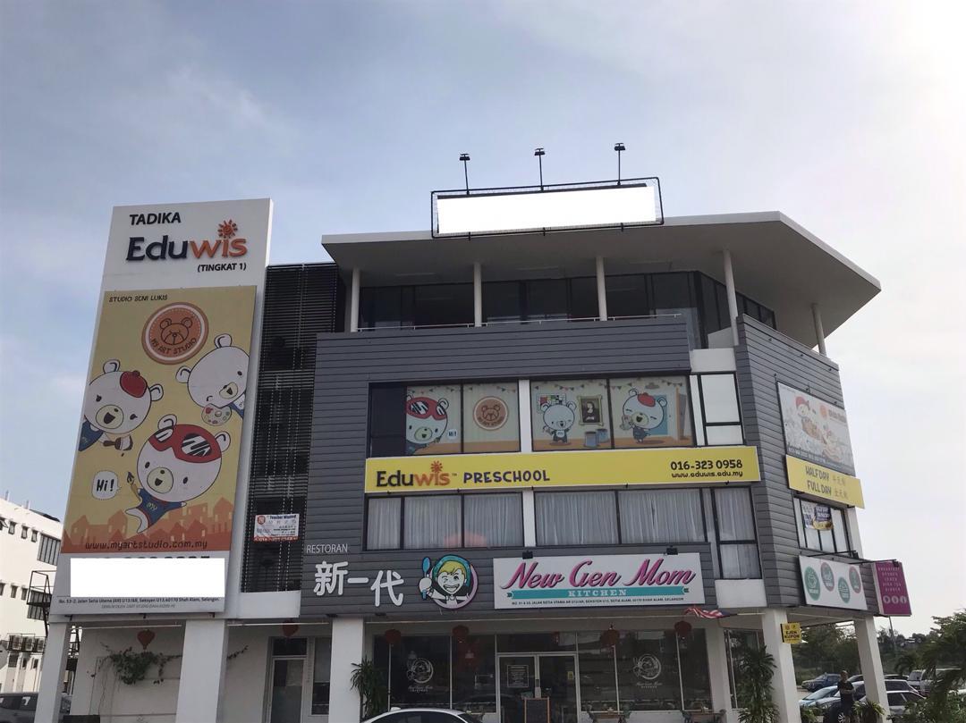 Eduwis Setia Taipan, Shah Alam – Open For Registration
