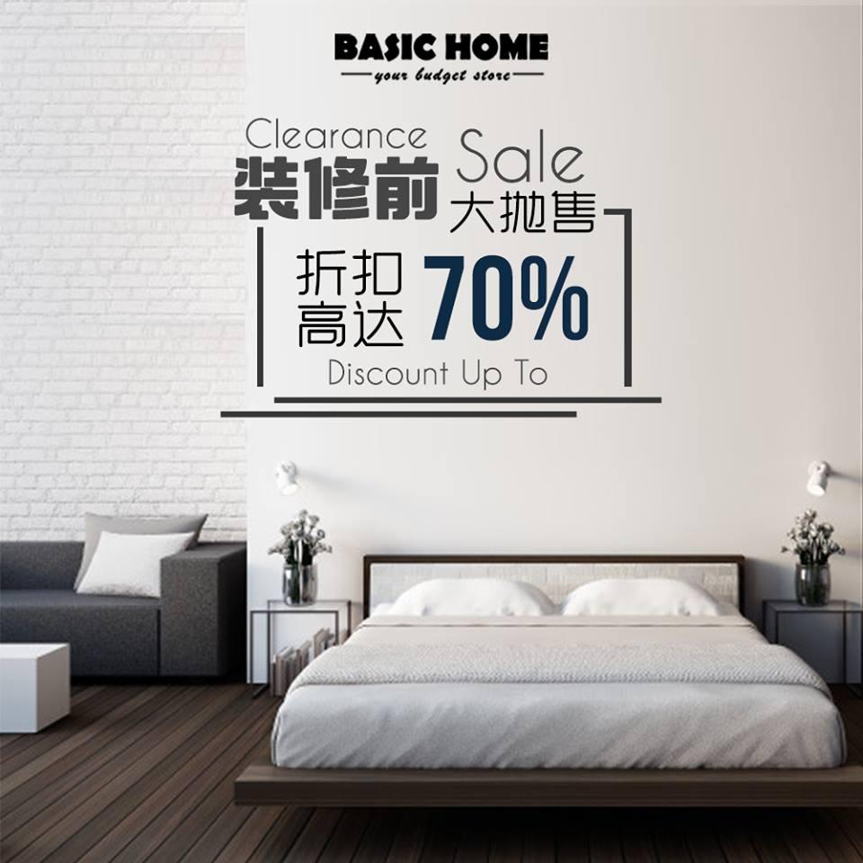 Basic Home Clearance Sale 装修前大抛售
