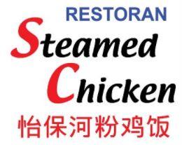 Sin Loong Foong Steamed Chicken 新龙凤白鸡饭店